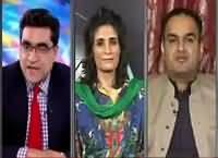 Agenda 360 (What Change in KPK Education) – 5th June 2016