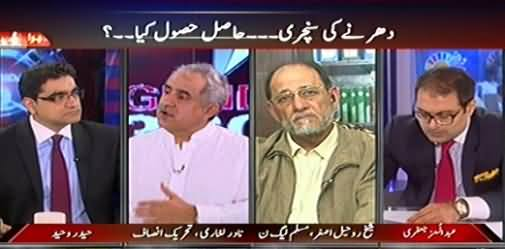 Agenda 360 (What Imran Khan Achieved After 100 Days of Sit-in) – 22nd November 2014