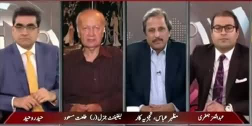 Agenda 360 (What Is Future of MQM After Altaf Speech) – 2nd August 2015