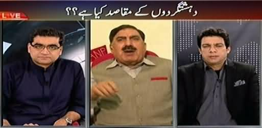 Agenda 360 (What Was the Purpose of Terrorists?) - 21st December 2014