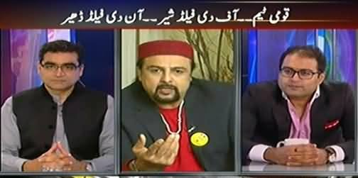 Agenda 360 (Which Team Will Win World Cup 2015?) – 22nd February 2015