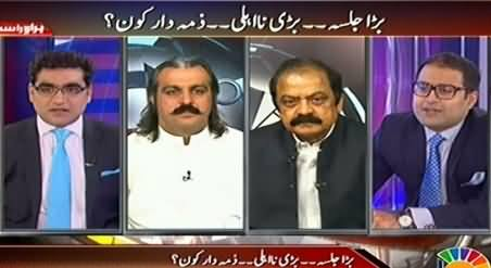 Agenda 360 (Who is Responsible For Multan Tragedy) – 11th October 2014
