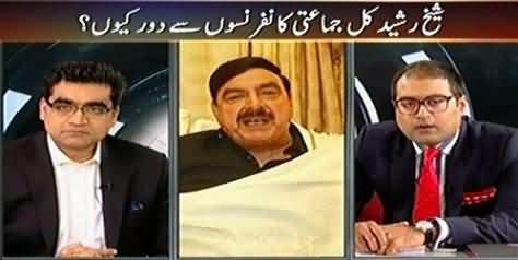 Agenda 360 (Sheikh Rasheed Ahmad Exclusive Interview) - 4th January 2015