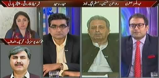 Agenda 360 (Will Imran Khan and Tahir ul Qadri Become Partners?) - 28th June 2014
