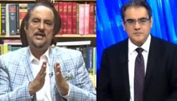 Agenda Pakistan with Amir Zia (Babar Awan Exclusive Interview) - 4th November 2019