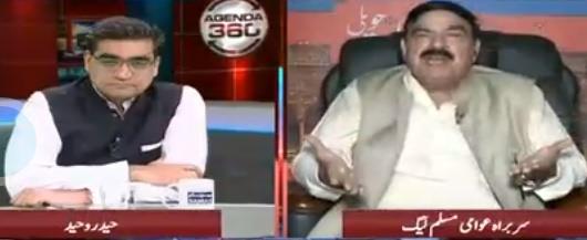 Agenda (Sheikh Rasheed Ahmad Exclusive Interview) - 4th August 2018