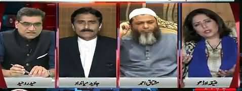 Agenda (What Players Think About Kaptaan?) - 25th August 2018