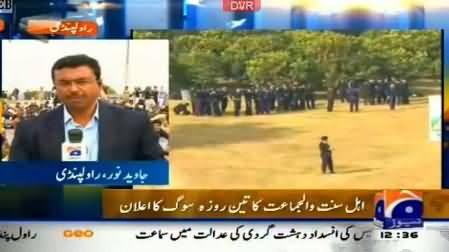 Ahle Sunnat Wal Jamaat leader Maulana Shamsur Rehman Muawiya Killed, Namaz e Janaza Will be Offered Today