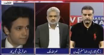 Ahmad Qureshi Analysis on Imran Khan Jalsa in Lahore