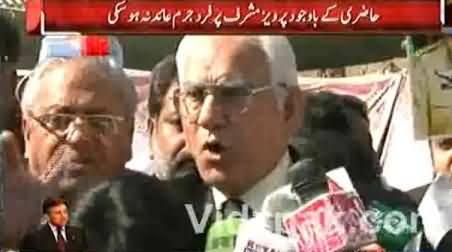 Ahmad Raza Kasuri and Other Lawyers of Pervez Musharraf Talking to Media