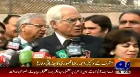 Ahmad Raza Kasuri Gets Angry on Journalists And Declares Them Indian Agents