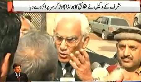 Ahmad Raza Kasuri Once Again Fighting With Journalists While Talking to Media