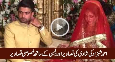 Ahmad Shahzad S Wedding Exclusive Footage Of Ahmed With His Bride