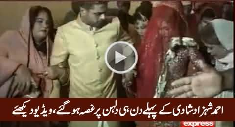 Ahmad Shehzad Got Angry on His Bride & Others on First Day of His Marriage
