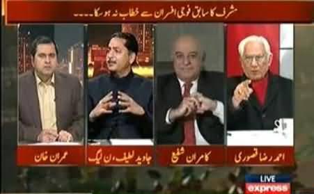 Ahmed Raza Kasuri Abusing Nawaz Sharif in Live Program