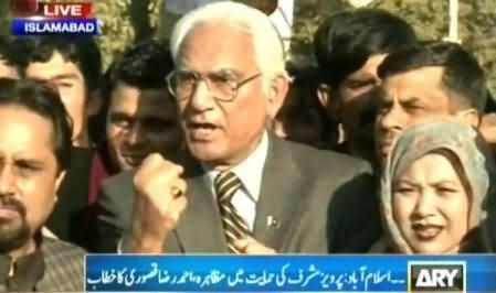Ahmed Raza Kasuri Addressing the Procession of Pervez Musharraf Supporters in Islamabad
