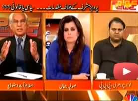 Ahmed Raza Kasuri gets furious on a Young Anchor for interrupting him