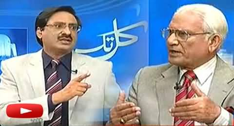 Ahmed Raza Kasuri Scared By Javed Chaudhry in Live Program and Apologized