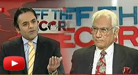 Ahmed Raza Kasuri Started Cursing Kashif Abbasi on A Question About Musharraf