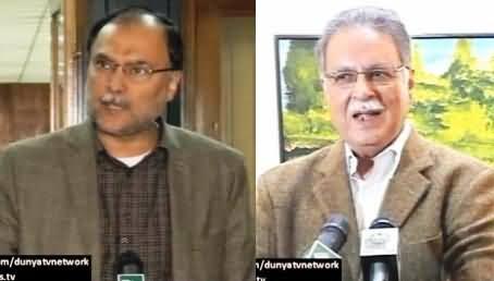 Ahsan Iqbal and Pervez Rasheed Advise Imran Khan To Concentrate on His Umrah