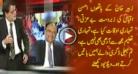 Ahsan Iqbal Badly Insulted By Dr. Zubair Khan (Former Minister) in Live Show