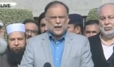 Ahsan Iqbal Complete Media Talk in Lahore - 14th January 2018