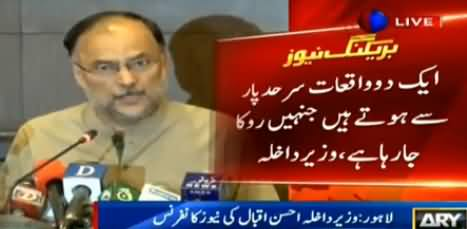 Ahsan Iqbal Criticizing Imran Khan On His Remarks About World XI Players