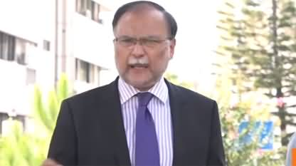 Ahsan Iqbal Press Conference Criticizing PTI Govt - 14th July 2020