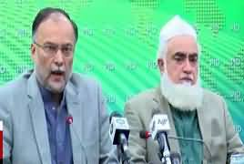Ahsan Iqbal Press Conference Regarding Tehreek e Labbaik Dharna – 19th November 2017