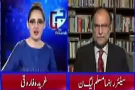 Ahsan Iqbal Response On British Airways Resuming Service in Pakistan After 10 Years