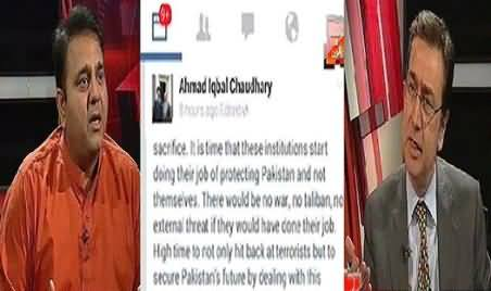 Ahsan Iqbal's Son Abusing Pakistan Army on Social Media Due to Karachi Incident
