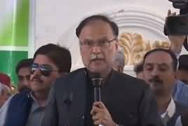 Ahsan Iqbal Speech At PMLN Workers Convention – 8th July 2019