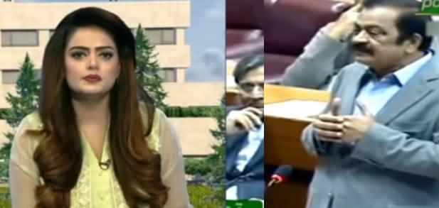 Ahtasab Sab Ka Nahi Ho Raha, Sirf Opposition Ka Ho Raha Hai - Rana Sanaullah