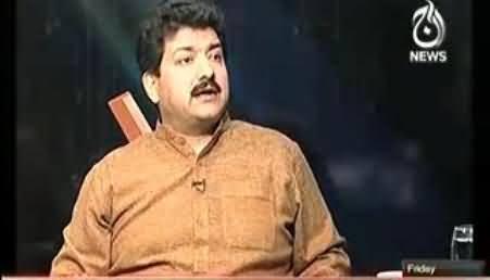 Aik Aadmi Ki Land Cruiser Pasand Aaney Par Major Ne Band Hi Ghayab Kar diya - Hamid Mir
