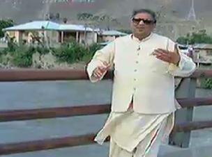 Aik Din Dunya Kay Sath (Chitral Special) - 4th June 2017