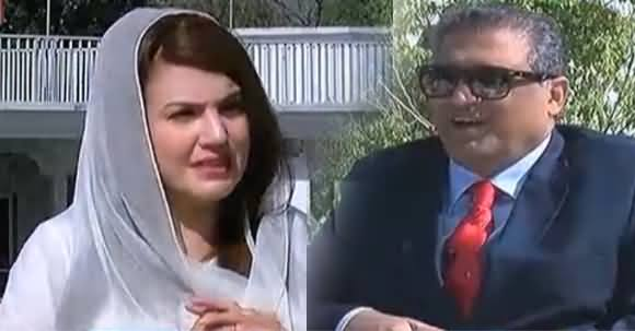 Aik Din Dunya Kay Sath (One Day With Reham Khan) - 23rd April 2017