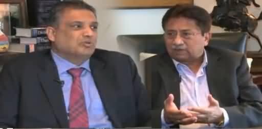 Aik Din Dunya Kay Sath (Pervez Musharraf Exclusive) - 12th March 2017