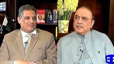 Aik Din Dunya Ke Saath (Asif Zardari Exclusive Interview) - 15th April 2017