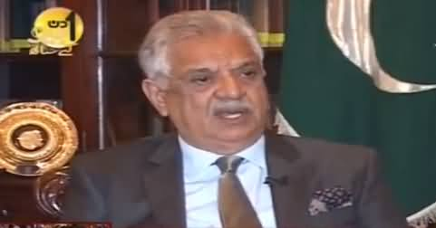 Aik Din Geo Kay Sath (Governor KPK Iqbal Zafar Jhagra) - 7th January 2017