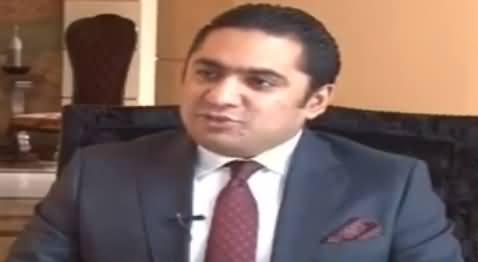 Aik Din Geo Kay Sath (Managing Director Bait ul Maal) - 21st January 2017