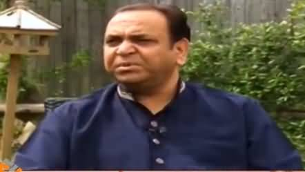 Aik Din Geo Kay Sath (Mian Tariq Javed From Denmark) - 5th November 2016