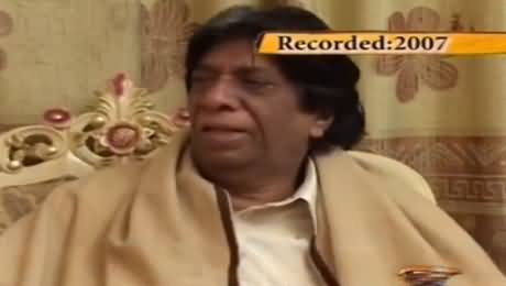 Aik Din Geo Kay Sath (Ustad Fateh Ali Khan) - 14th January 2017