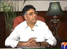 Aik Din Geo Ke Saath - 14th June 2013 (Exclusive Iterview With Asad Umer)