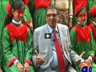 Aik Din Geo Ke Saath - 7th March 2014
