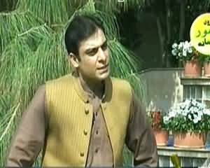 Aik Din Geo Ke Saath (A Special Day with Lahore) – 18th April 2014