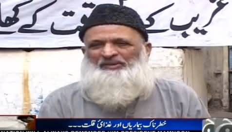 Aik Din Geo Ke Saath (Abdul Sattar Edhi Special Interview) REPEAT - 9th July 2016