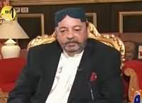 Aik Din Geo Ke Saath (Agha Siraj Durrani Exclusive Interview) – 13th February 2016