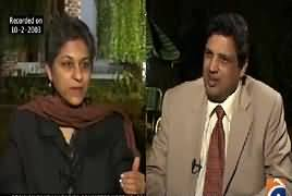 Aik Din Geo Ke Saath (Asma Jahangir Exclusive) REPEAT – 11th February 2018