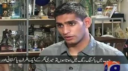 Aik Din Geo Ke Saath (Boxer Amir Khan Exclusive Interview) – 7th August 2015