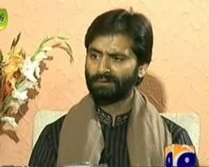 Aik Din Geo Ke Saath (Chairman JKLF Yasin Malik Exclusive Interview) – 14th February 2014